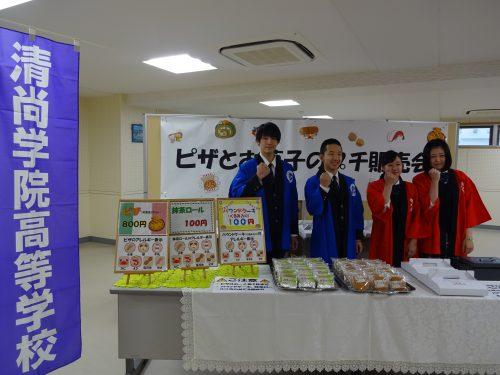29.6.2ピサとお菓子のプチ販売会①