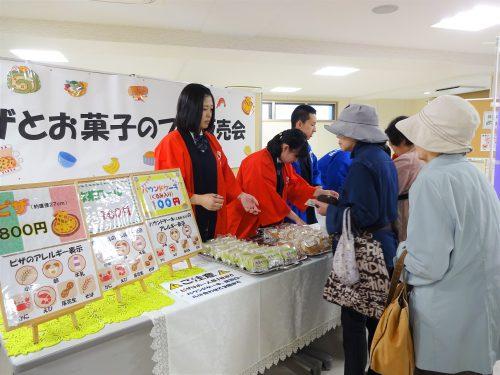 29.6.2ピザとお菓子のプチ販売会③ 修正